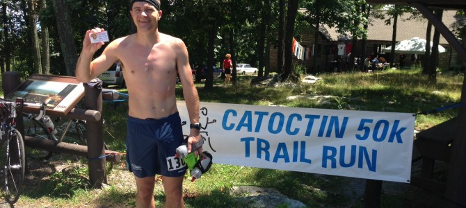 2014 Catoctin 50K – Falling to Victory