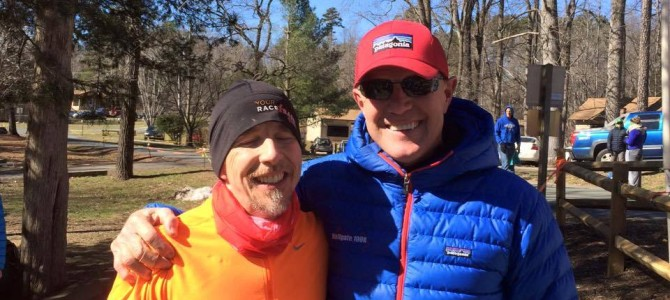 Couch to 50k+ – Holiday Lake 50k++ Race Report