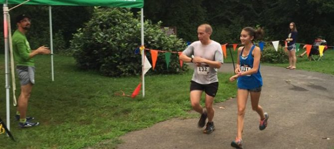 2016 Charlottesville Summer Trail Running Series — FINAL RESULTS