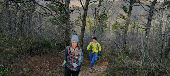 Join Us For The First 50K Training Group Run!