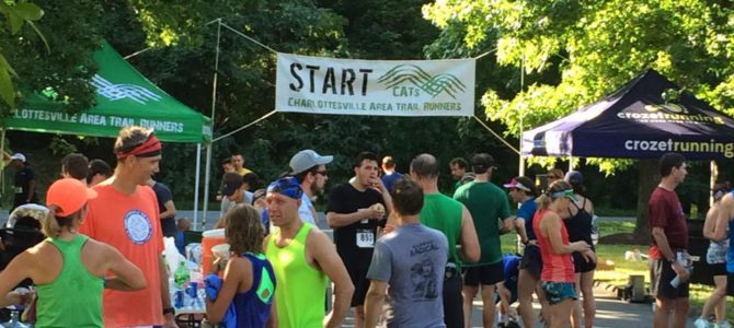 2017 Camp Holiday Trails 5-miler results